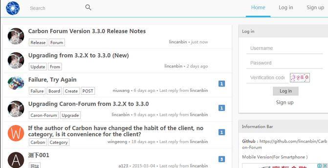 carbon forum script open source